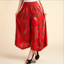 Summer dress Women Wide-legged pants Culottes Loose Tall waist Thin 7 minutes of pants Plus Size Women Clothing BN578(China)