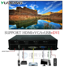 Free shipping DHL HDMI 2x2 Video Wall Controller USB+HDMI+VGA+DVI TV HDMI With Fully-digital Processing Channel Inside