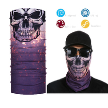 Seamless Tube multifunctional wholesale custom bandana high quality face mask skull
