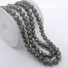 100pcs/Lot 6mm Fantastic Scrub Beads glass Bead section Round Loose Bead For DIY Jewelry Making #QHGZ-47(China)