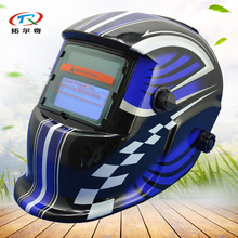 replaced battery auto Darkening Welding Helmet full face welding mask eyes Protec for mig welder HD01(2233FF) factory price(China)