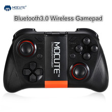 MOCUTE-050 Bluetooth3.0 Wireless Gamepad VR Game Controller Android Gaming Joystick Bluetooth Controllers for Android Smartphone(China)