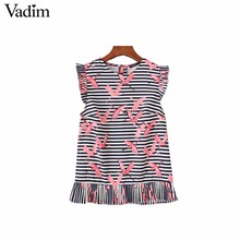 Vadim women sweet ruffles crane print striped shirts sleeveless pleated blouses European style ladies casual  tops blusas WT489