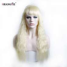 SHANGKE Long Curly Hair Light Gold Wigs High Temperature Fiber Cosplay Wig For Black Women(China)