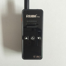 One  piece HELIDA T-M3 model super small portable professional FM transceiver walkie talkie two way radio