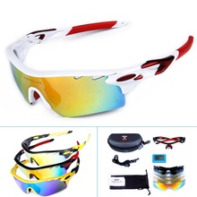 Professional Polarized Cycling Glasses Men Women Riding MTB Sunglasses Oculos Sport Eye Protection Goggles Fishing Eyewear