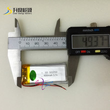 SD502050 Battery 3.7V 400mAh Rechargeable Li-Polymer Battery from china factory/supplier(China)