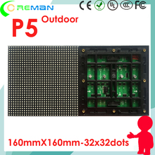aliexpress good price rgb  led square matrix p5 160mmx160mm 32x32 /  outdoor smd rgb led panel p5 32*32 160*160mm p10 p8 p6