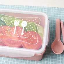 Environmentally Degradable Wheat Straw Lunch Box Japanese Single Microwave Oven Lunch Box Dinnerware Set