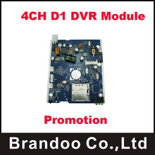 4CH D1 CAR DVR motherboard with lowest price