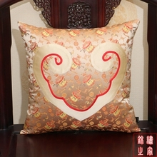 2 Sizes Chinese Classic Light Yellow Lantern Pattern Brocade and Silk Car Seat office Sofa Luxury Cushion Cover without interior
