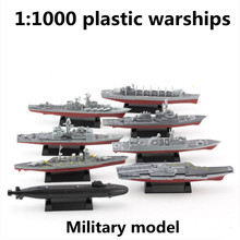 1:1000 plastic warships,8 pieces assembled Ship model,military model toys,children's favorite educational toys,free shipping(China)