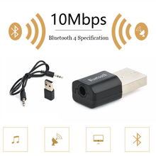 Universal Mini USB Wireless Bluetooth Audio Stereo Music Receiver Adapter 3.5mm Audio Cable Speaker Music Car Bluetooth Aux