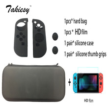 Carry Hard Pouch Bag for Nintendo DS Switch+HD Anti-scratch Clear Film+Protective Silicone cover for Nintendo Switch Accessories(China)