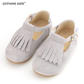 CCTWINS KIDS primavera otoño borla de la manera zapatos de cuero genuino para niños pink party flats marca niño de ballet de danza