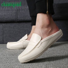 2017 New Fashion Plastic Lazy Men Casual Lightweight Walking Boys Half Slipper Shoes Males Comfortable Peas Loafers Shoes Mar16