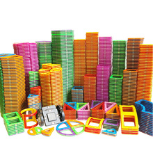 1pcs Big size Magnetic Blocks DIY building bricks parts construction toys Designer Magnet model Educational toys magbrother(China)