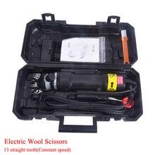 320 Вт Electric Sheep/КОЗ стрижке CLIPPER + 13 зубы прямо нож высокой мощности с шерсть электрический шерсть Ножницы(China)