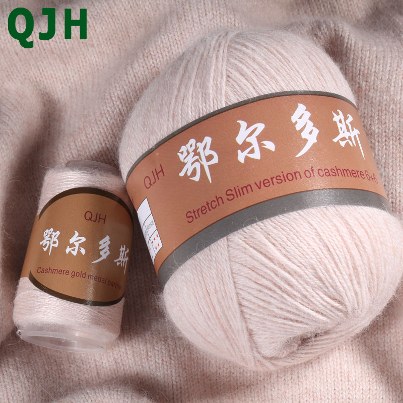 900g/lot 100% Pure Cashmere Yarn Wholesale Hot Sale Hand Knit Wool Ball knitting Wool Yarn For Hand Knitting Yarn For Crocheting(China)