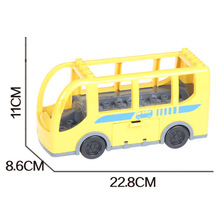 1PCS City School Bus Big Building Blocks Brick Model Figure DIY Kids Girl Original Toy LP GO Duplo Mini Figures Children hobbies(China)