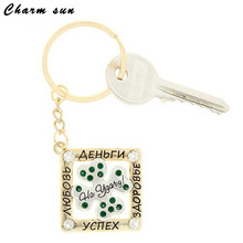 New Zinc alloy party gift metal trinket implied meaning good luck and happiness