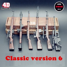 Adult toy 4D the latest 6pcs/a lot 1:6 guns soldier rifle assembly model accessories Mauser rifle model military gift ornaments(China)