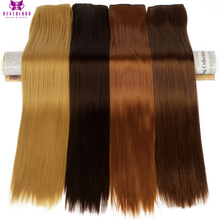 Neverland 60cm 5Clip One Piece Straight Synthetic Hairpiece #27 #4/#30 Natural Color Heat Resistant Clip In Hair Extensions(China)