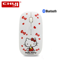 CHYI Bluetooth Wireless Mouse Ultrathin Hello Kitty Optical Mause Computer Gaming Pink White Mice Hot Sale
