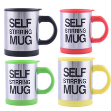 400ml Automatic Stirring Mug Stainless Steel Mixing Self Coffee Milk Cup Smart Tea Water Cup(China)