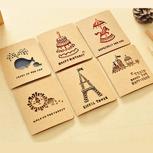 20pcs 7.8X8.7cm Brown Wedding Invitations Cards Laser Cut invitation Card for New Year Birthday Party small card business cards