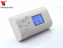 YobangSecurity Battery Operated Carbon Monoxide Detector Poisoning Gas Fire Warning Safe Alarm LCD Display with Clock Voice(China)