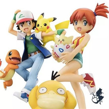 2set/Lot Anime XY Figures Ash Ketchum Pikachu & Charmander & Kasumi & Togepi & Psyduck action & toy figures action(China)
