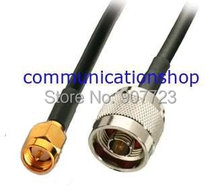 N Male To SMA Male Straight Crimp RG58 RF Pigtail Cable 2M 6FT(China)
