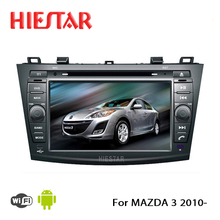 Bluetooth Auto Car GPS Radio Player DVD navigation wifi Mutli-Touch Screen 8'' Android 7.1/6.0 8band All in one For MAZDA 3 2010