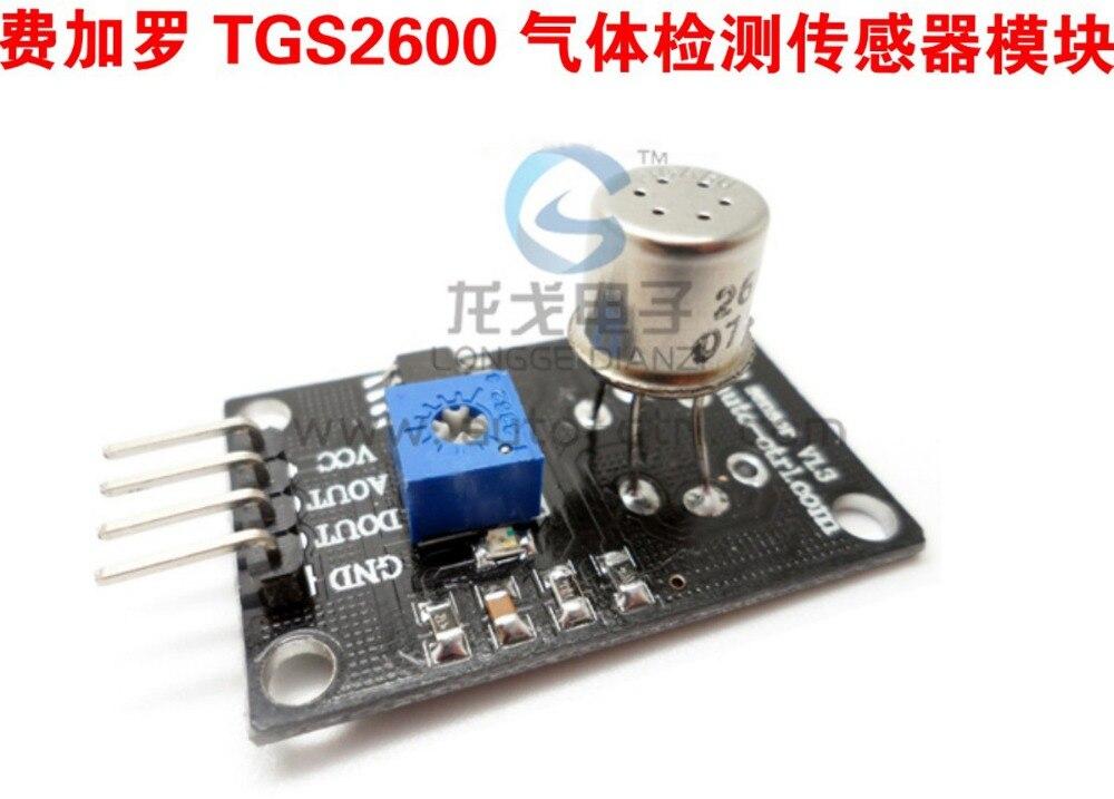 TGS2600 smoke cooking gas detection sensor module<br>
