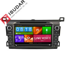 Two Din 8 Inch Car DVD Player For TOYOTA/RAV4 2013 With Radio GPS Navigation RDS Buetooth FM/AM 1080P Ipod Free Maps DVR Support