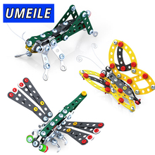 UMEILE Brand 3 Style 3D Metal Puzzle Animal Dragonfly Butterfly Grasshopper Toy Assembly Model Gift