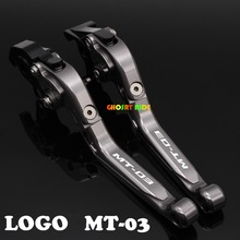 CNC Folding Extendable Motorcycle Brake Clutch Levers  fits For YAMAHA MT-03 MT03 05-09 Laser Logo MT-03 Titanium