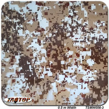 TSMW056-3 0.5m *2M Popular digital camo hydro dipping film hydrographic film water transfer printing film(China)