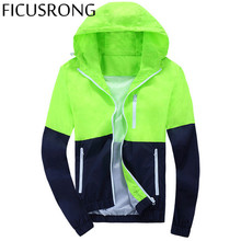 FICUSRONG 2017 Stylish Fashion High Quality Jacket Coats, Men Causal Hooded Jacket,Men Thin Windbreaker Zipper Coats Outwear