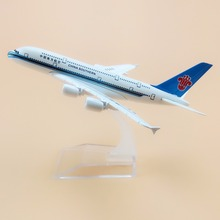 16cm Alloy Metal Air China Southern Airlines Plane Model Airbus 380 A380 Airways Aircraft Airplane Model W Stand Gift(China)