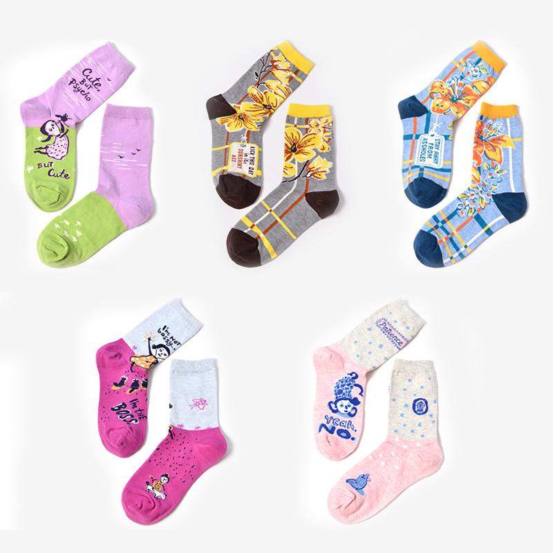 Foot 22-25cm Short Socks Flower Words Bee Sunny Pony Girl Blue ...