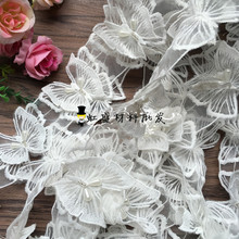 3 Yard/Lot White organza embroidery fabric butterfly lace patch clothes 3D Beading flower wedding dress Hair material applique