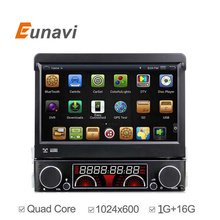 LY Pure Android 1 Din Car DVD Player Universal with GPS Navi Bluetooth Radio Stereo Multimedia System RK Cortex A9 Quad Core