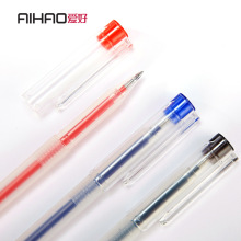 AIHAO Brand Refill Replaceable 0.5mm Permanent Ink Gel Pen Office School Students Writing Test Neutral Pen Carbon Pens Gift
