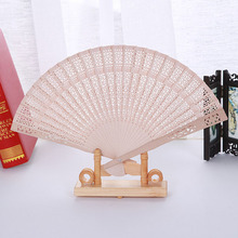 (50 pieces/lot) New wedding party favors 8 inches Chinese sandalwood fans