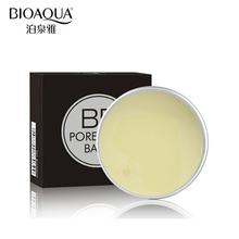 BIOAQUA Brand Makeup Base Primer Face Cover Pore Whitening Concealer Oil-control Foundation Base Make Up Primer Cream Cosmetics