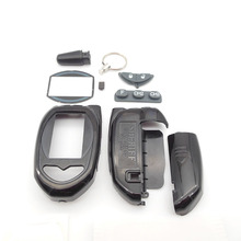 Russia version ZX-1055 case keychain for Sheriff ZX1055 lcd car remote two way car alarm system free shipping(China)