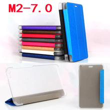 "PU Leather Protective Case Cover For Huawei MediaPad M2 7.0 PLE-703L 7"" inch for M2 Yougth T2 Pro 7.0 Tablet Accessories S2A14D(China)"