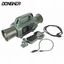 DONGKER Airsoft Remote Control Animal Device Decoy Bird Caller Amplifier CP580 Sound Loudspeaker Two-way Hunting Speaker